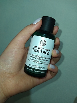 Foto de The Body Shop Loción Corporal Té Verde Fuji Green Tea