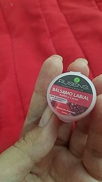 Rusens - Bálsamo Labial Karité y Cacao