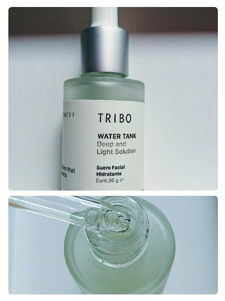 Nuda Est - Water Tank Suero Hidratante. Piel Radiante