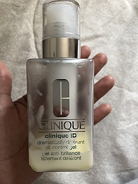 Foto de Clinique Dramatically Different Moisturizing Gel