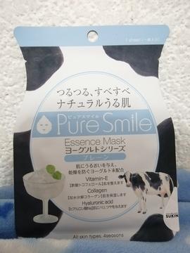Pure Smile Mascarilla Hidratante Con Yogurt 23ml