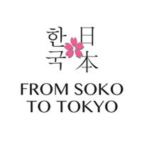 Icono de From Soko to Tokyo