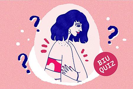 ¿Qué tan bien conoces el funcionamiento de tu piel? un quizz que necesitas responder YA