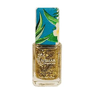 Ahmar - Glitter Gold
