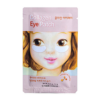 Biutiko - ETUDE HOUSE - Collagen Eye Patch