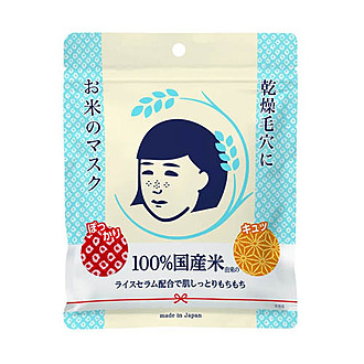From Soko to Tokyo - Keana Pore Care Rice Mask (10 mascarillas)