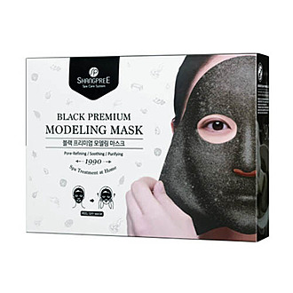 From Soko to Tokyo - Shangpree Black Premium Modeling Rubber Mask