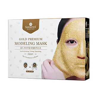 From Soko to Tokyo - Shangpree Gold Premium Modeling Rubber Mask