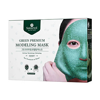 From Soko to Tokyo - Shangpree Green Premium Modeling Rubber Mask