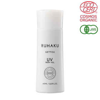 Sukin - Ruhaku Protector Solar UV SPF 50+ PA++++ Gettou 60ml